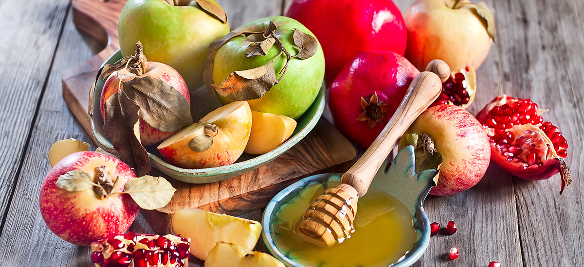 Pomegranate, Apples & Honey